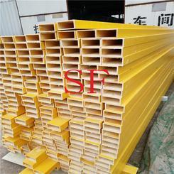 玻璃鋼防腐檁條生產廠家