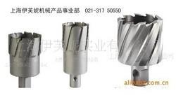 MAB800百得空心钻日东泛音fein磁力钻孔机专用空心钻头价格,fein磁力钻孔机专用钢板钻头价格