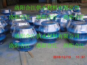 BH-KXW大波纹板盒型可限位伸缩补偿器