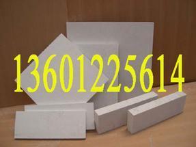硅酸钙防火板、纤维增强硅酸钙板、硅酸钙板
