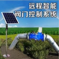 清易QY-04 远程智能阀门控制系统 无线阀门控制