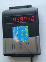 学校澡堂打卡机IC卡淋浴水控器IC卡淋浴器