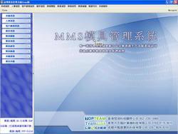 天阳模具ERP系统