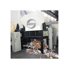 供应生活垃圾破碎机