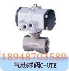 不锈钢气动球阀,C-UTE丝口气动球阀,单作用气动球阀