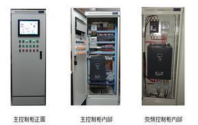 供应定制成都变频水泵控制柜