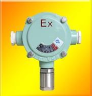 (总线)可燃气体探测器