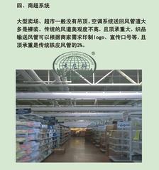 地窖布风管,冷库布袋风管,易安装纤维布风管-织物布风管广东厂家