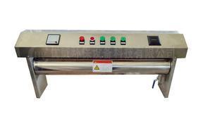 去除杀灭铜绿假单胞菌专用紫外线消毒器 紫外线杀菌器