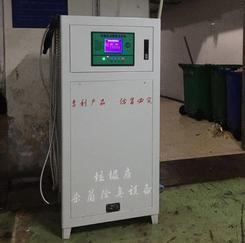 垃圾房除臭杀菌设备