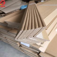 佛山L型纸护角生产厂家