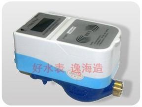 黄冈IC卡智能水表 黄冈阶梯价水表 黄冈水表厂价格