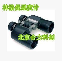测量烟气污染的望远镜(HC10黑度计)