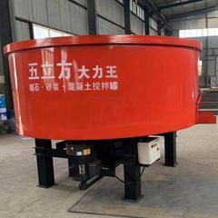 混凝土砂浆储料搅拌罐 五立方搅拌机