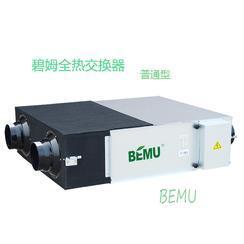 BEMU碧姆新风全热交换器BMAHE-200W