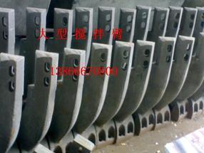 供应国产、进口沥青拌合站叶片、搅拌臂、衬板等耐磨件。