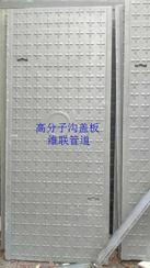重庆复合井盖生产厂家