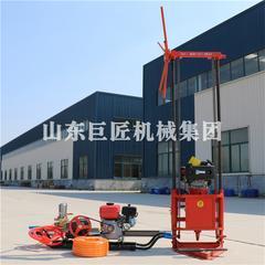 华夏巨匠QZ-2C型汽油机30米轻便取样钻机 便携式取芯钻机