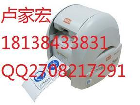 MAX多色彩贴机CPM-100G3C深圳宽幅耗材