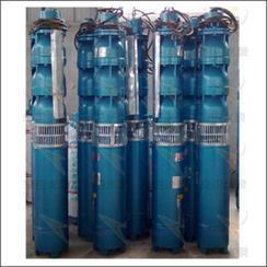 深井泵 QJ深井泵 QJ潜水泵 上海深井泵厂家