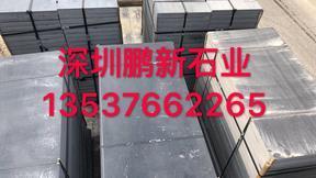 供应大量大理石,深圳彩虹砂石彩虹砂石,彩虹砂石供应