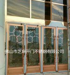 佛山定做不锈钢玻璃地弹簧门办公室店铺酒店公司大门
