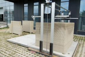 HION PORTFOLIO FOR ONE 、混凝土 (砂浆)3D 打印系统