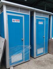 供应直排式环保厕所