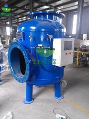 自动排污全程综合水处理器