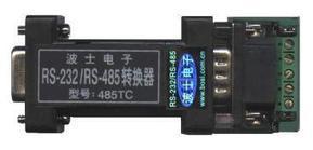 波士RS232/RS485串口转换器