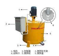 超细水泥高速搅拌机DM-HPM-650