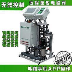 大田水肥一体化设备 手机电脑控制施肥机远程遥控监控无线电磁阀