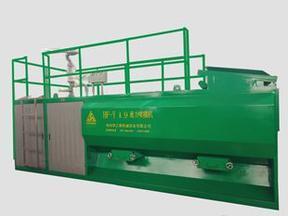植草机-华睿矿山绿化喷播机 喷播车  客土喷播机
