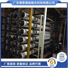 大型海水淡化设备60吨反渗透海水淡化设备海德能反渗透装置
