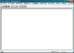 SLC_ECAL 5.3