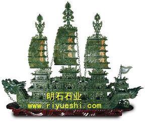 武汉玉雕龙船--一帆风顺玉石船