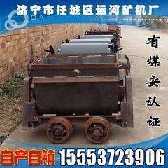 0.55T翻斗式矿车  生产厂家热销KFU0.75-6翻斗式矿车