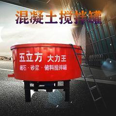 细石砂浆搅拌储料罐 蓝江混凝土储料罐