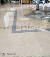 南京新型磨石地坪装修施工 阿普勒水泥磨石