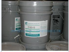 EU320 前川冷冻机油 美国CPI冷冻油