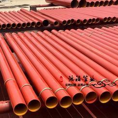 柔性接口铸铁排水管材管件