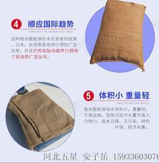 应急管理部防洪抢险吸水膨胀袋的价格-像布袋一样轻的防汛麻袋