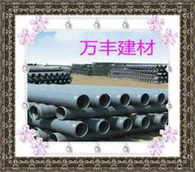 四川成都PVC-M高抗冲给水管