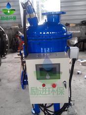 沧州角式全程水处理器