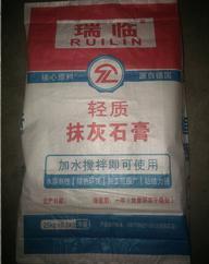 供应合肥轻质粉刷石膏 合肥抹灰石膏