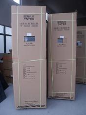 青岛图腾机柜销售,青岛操作台销售,青岛电视墙销售,青岛网络机柜,青岛服务器机柜,青岛弱电机柜,青岛信息柜销售。