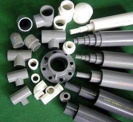 中山环宇―�^牌PVC管|日标|国标