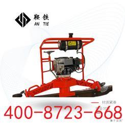 地铁用|内燃仿形钢轨磨轨机FMG-4.4II使用性能|钢轨打磨机厂商