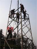 铁塔安装工程