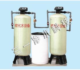2吨软化水设备信誉厂家